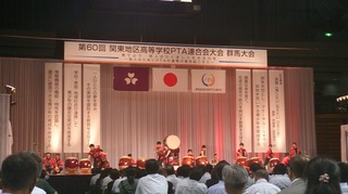 20140704_123335_Android.jpg